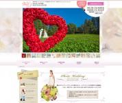 フォトウェディング、結婚写真のPhoto-Studio-Hayashi-2014-09-08-13-40-42