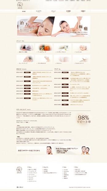 東京の極上エステ|SANUR-サヌール-2014-09-08-15-55-29