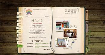 戸田市戸田公園の美容室|holo-holo(ホロホロ)-2014-09-08-16-04-11