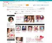 ハート&メッセージ---Yahoo!ショッピング-2014-09-12-18-38-39