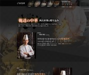 神楽坂の本格中華|結華楼(ユイカロウ)-_-2014-09-08-14-17-34