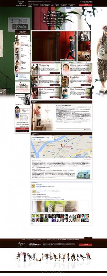 新潟市の写真館VeryVeryVery(ベリーベリーベリー)-2014-09-08-13-50-58