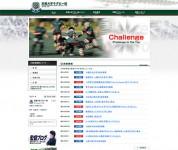 武蔵大学ラグビー部オフィシャルサイト-2014-09-08-14-24-32