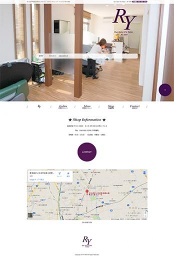 さいたま市北区土呂町の床屋、理容室、レディースシェープ・ヘッドスパ-|RY-HAIR-2014-09-08-16-02-10