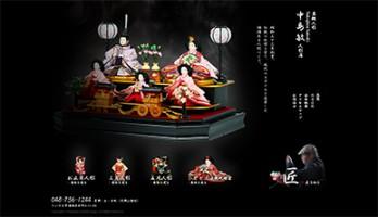 岩槻の雛人形|中島敏人形店-2014-09-08-14-43-27